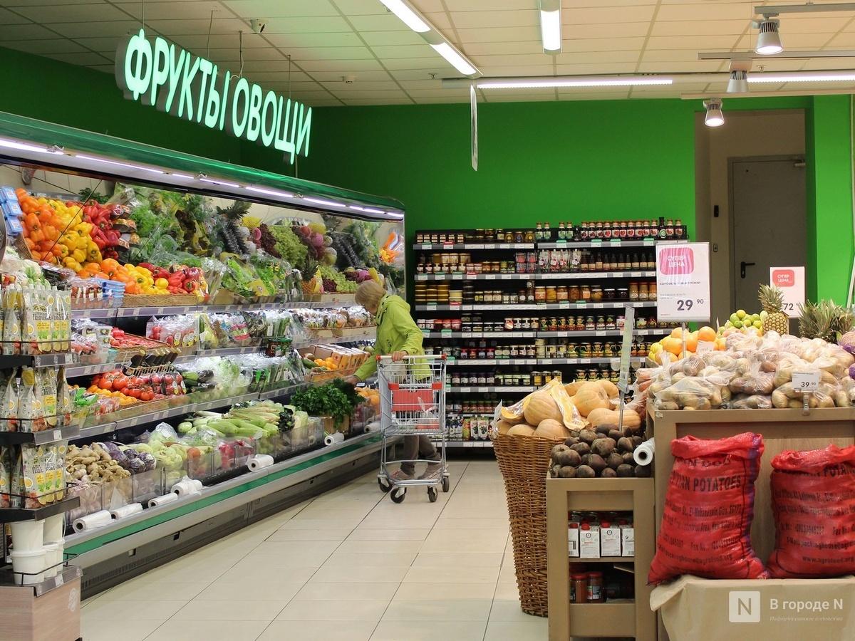 Продукты подорожали на 5,6% в Нижегородской области с начала года - фото 1