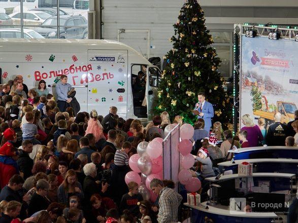 «Луидор» устроил новогоднее гулянье для сотен нижегородцев и их детей - фото 18