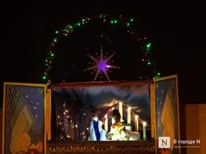 Поцелуйные игры и подблюдные гадания: нижегородцы отметили Старый новый год
