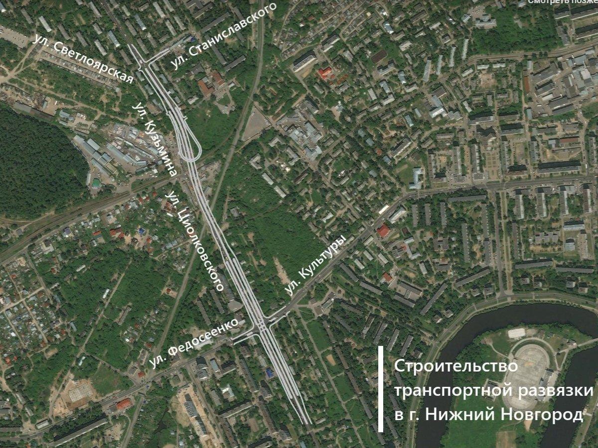 Строительство развязки на улице Циолковского начнется в мае - фото 1