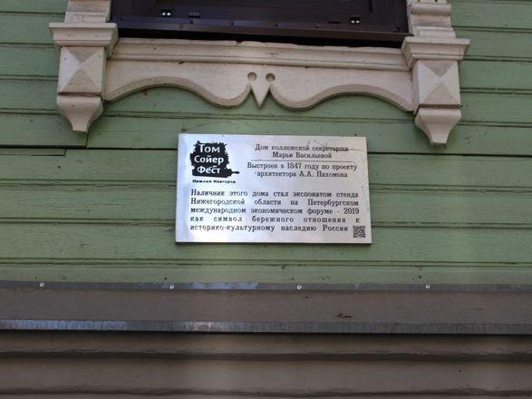 На страже истории: как «Том Сойер Фест» помогает спасать архитектуру Нижнего Новгорода - фото 30