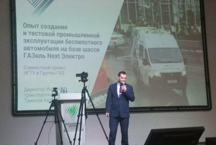НГТУ им. Р.Е. Алексеева представил свой опыт создания интеллектуальных автомобилей - фото 1