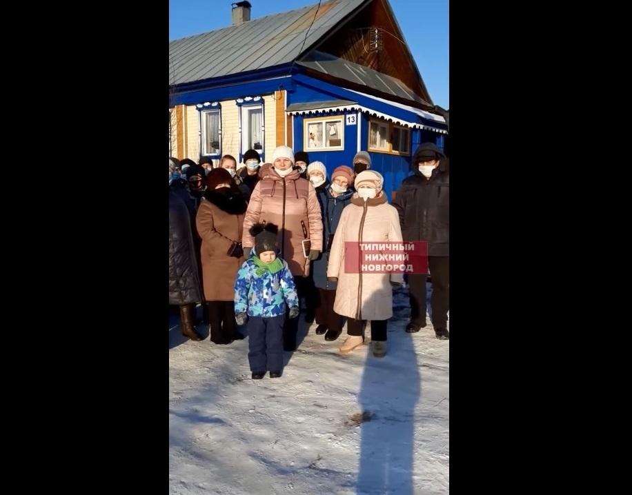 Борчане обратились к Путину с просьбой провести газ в деревню Молостово - фото 1