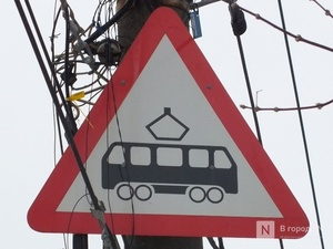 Трамвай № 11 отменят в Нижнем Новгороде на полгода