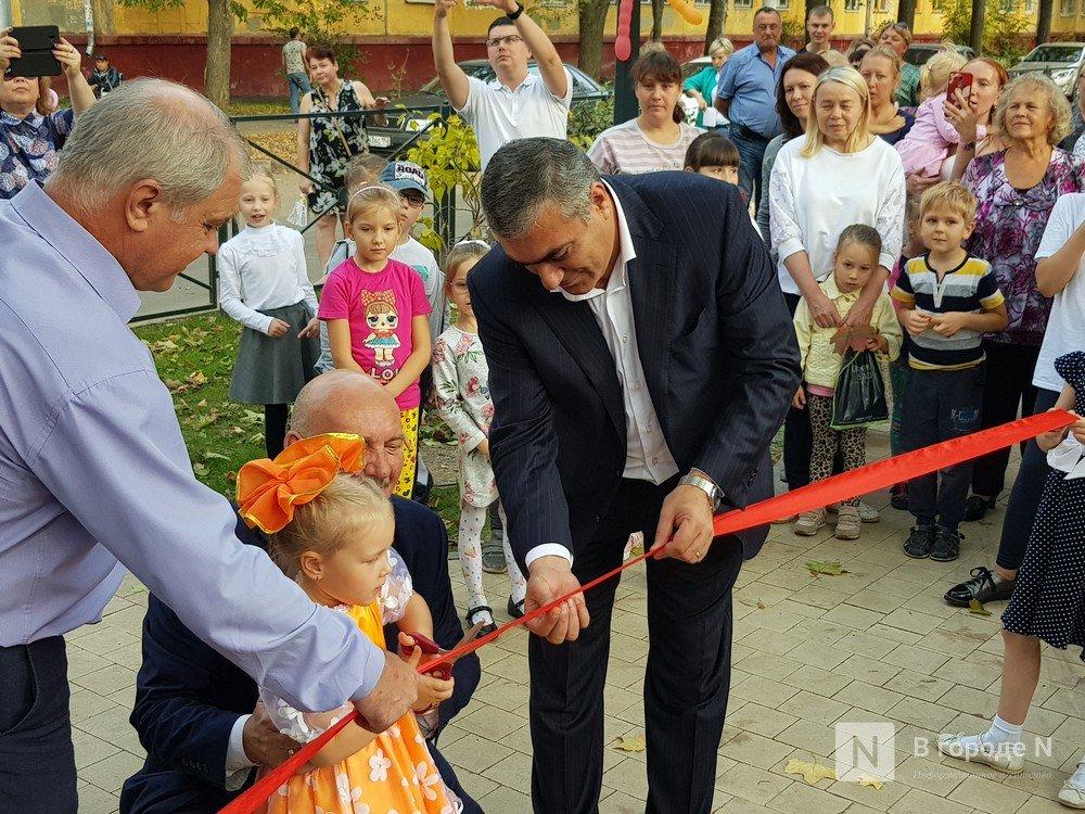 Сквер Прыгунова торжественно открыт после второй очереди благоустройства - фото 1
