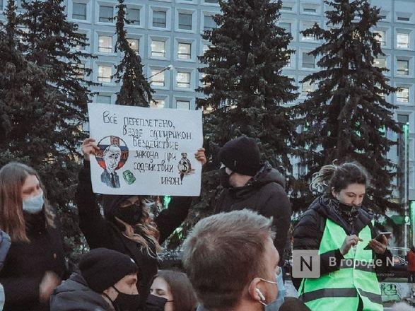 «Мама, мы дошли до Свободы»: каким был третий протестный митинг в Нижнем Новгороде - фото 4