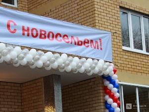 Еще 23 квартиры предоставят нижегородским сиротам