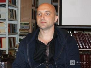 Захар Прилепин возглавит список партии «За правду» на выборах в Госдуму