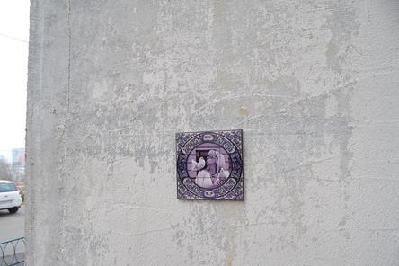 Плитку с изображением Ирины Славиной создал Бэнкси Нижегородский