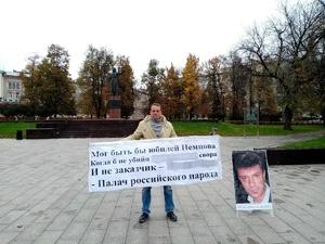 Полицейские задержали нижегородца за пикет, посвященный Борису Немцову