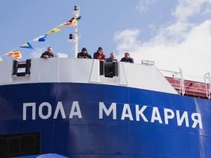 Собранный на «Красном Сормове» сухогруз «Пола Макария» вошел в список лучших судов 2018 года