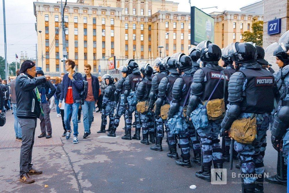 «Отпускай!»: как москвичи и нижегородцы вышли на митинг - фото 2