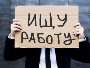 Свыше 7,5 тысяч безработных насчитывалось в Нижегородской области на конец июня