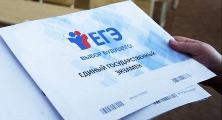 Единый государственный экзамен сдадут 14 500 выпускников