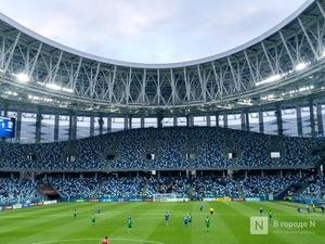 Госдума: пиво вернется на российские стадионы