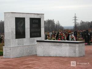 Памятники героям войны отремонтируют в Лысковском районе по требованию прокуратуры
