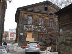 Программа по расселению ветхого жилья стартует в Нижнем Новгороде в 2019 году