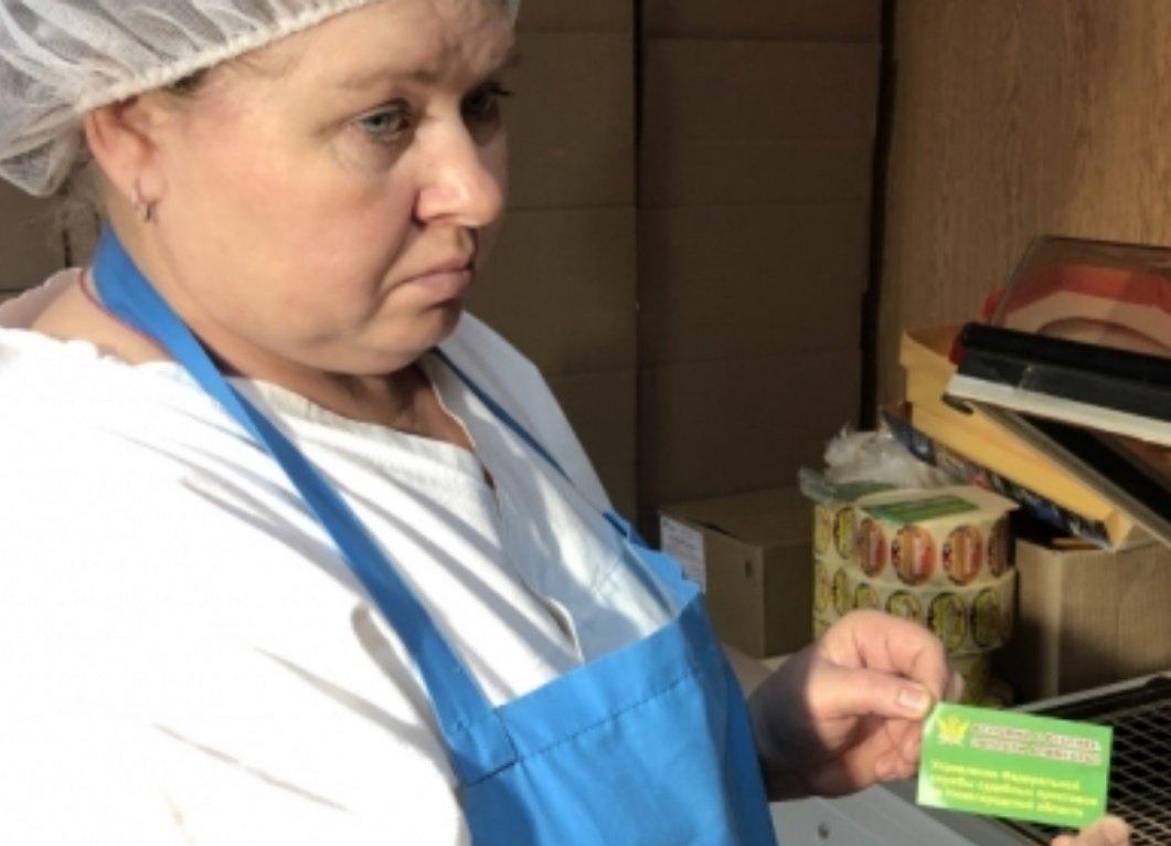Пряники с призывом заплатить алименты начали продавать в Нижегородской области - фото 1