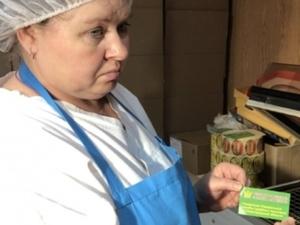 Пряники с призывом заплатить алименты начали продавать в Нижегородской области
