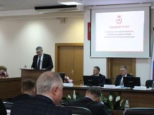 Председатель думы Нижнего Новгорода призвал усилить работу с должниками