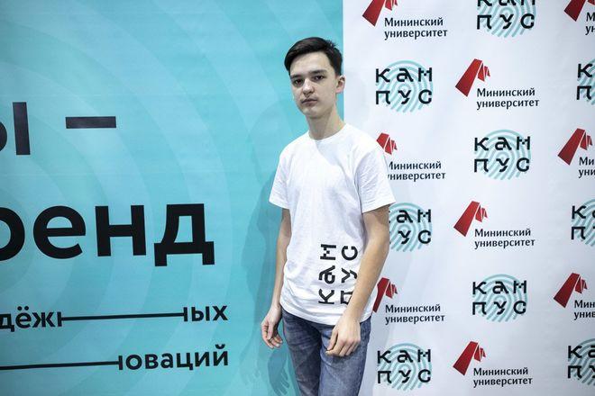 150 школьников защитили свои проекты в рамках Зимней школы по дискретной математике, информатике, цифровым технологиям, организованной Мининским университетом - фото 3