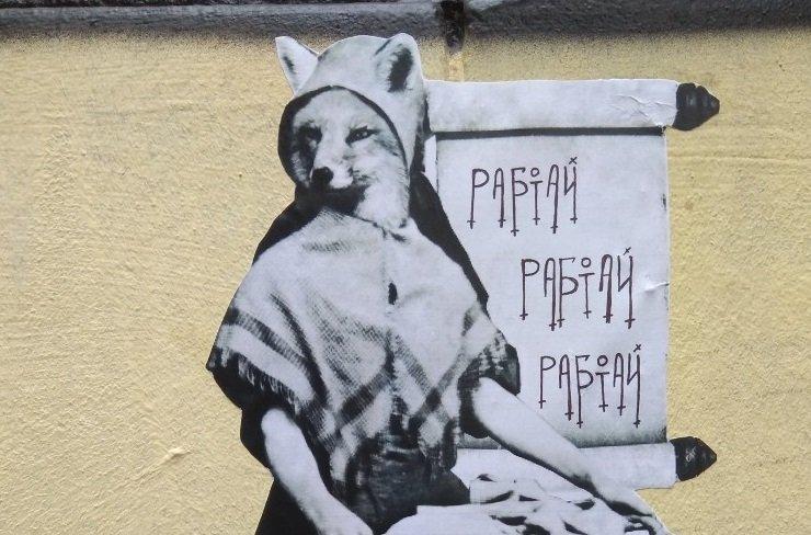 Нижегородская художница изобразила грустный сценарий жизни рядового гражданина - фото 1