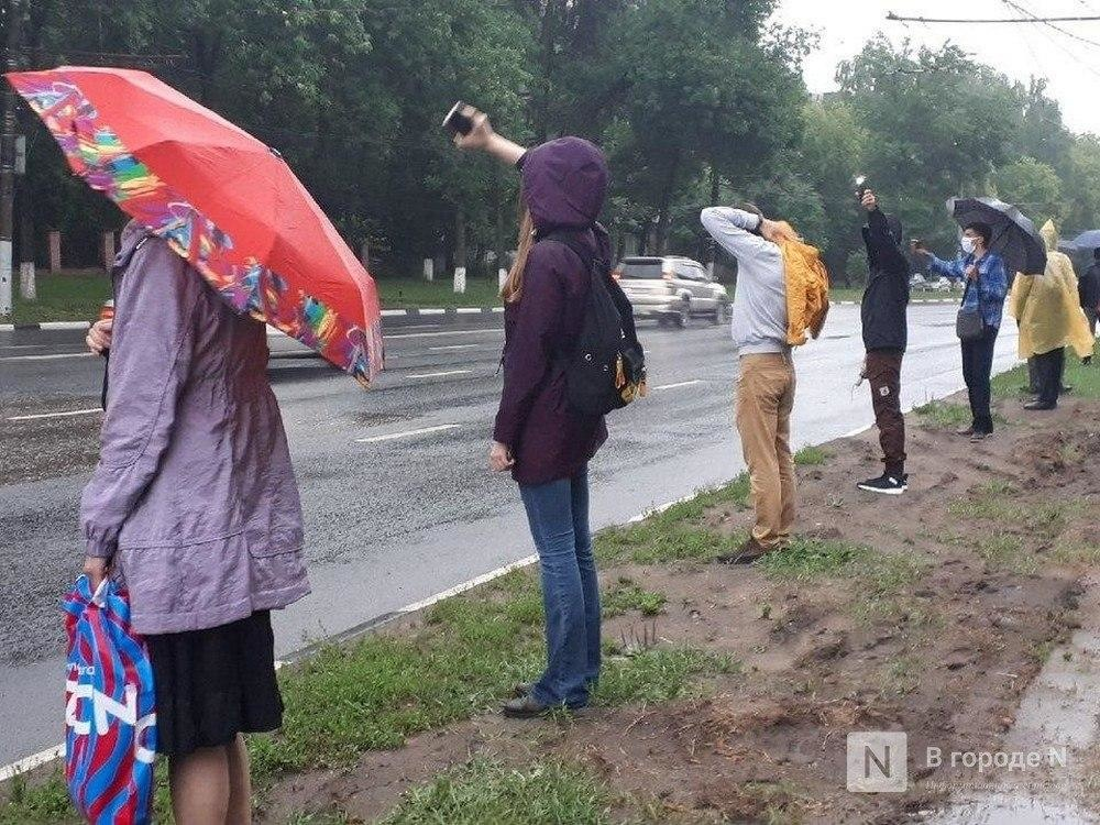 Нижегородские активисты выстроились «живой изгородью» против благоустройства парка «Швейцария» - фото 1