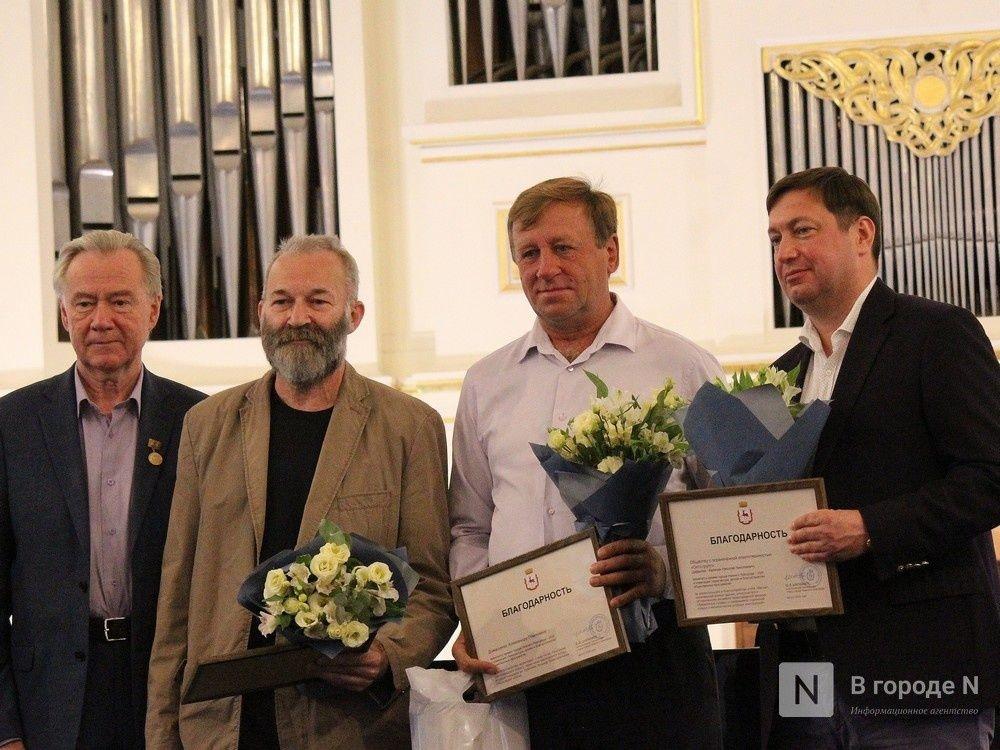 Праздник в пандемию: как Нижний Новгород отметил 799-летие - фото 55