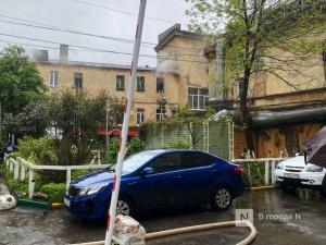 Женщина погибла из-за пожара в центре Нижнего Новгорода