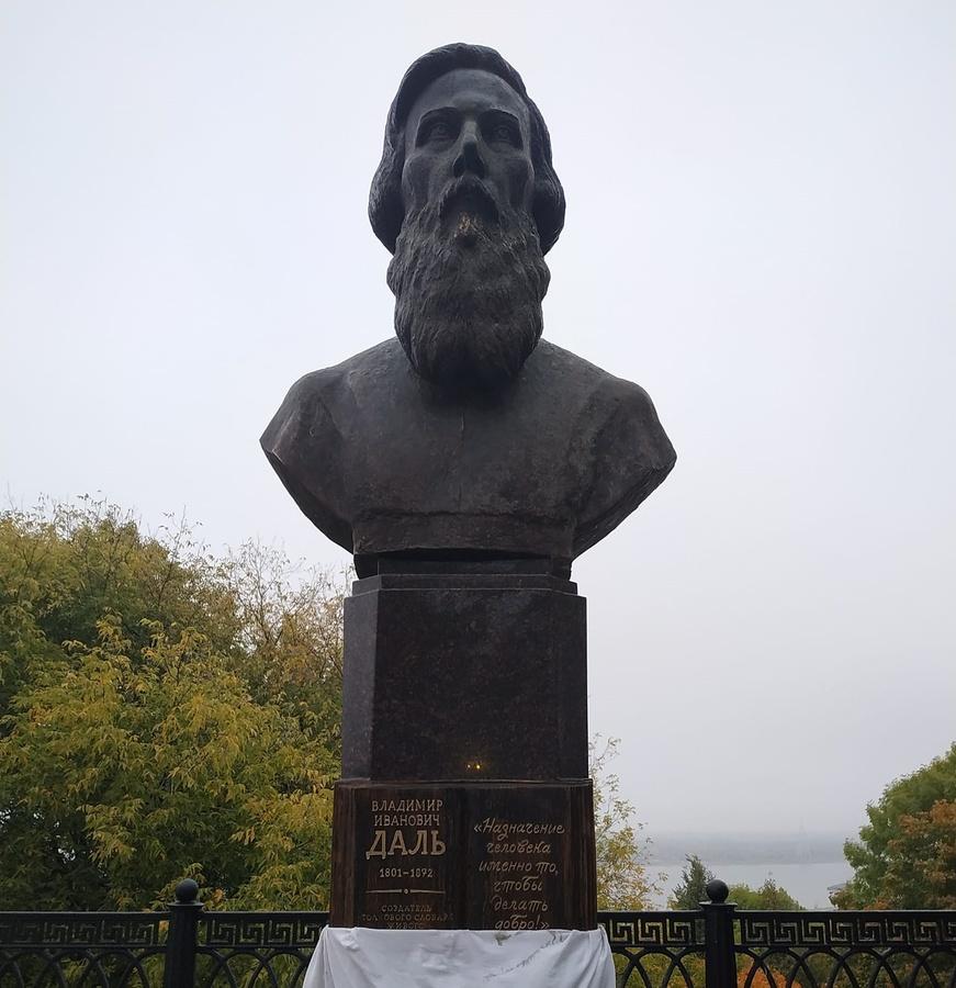 Памятник Владимиру Далю устанавливают в Нижнем Новгороде - фото 1