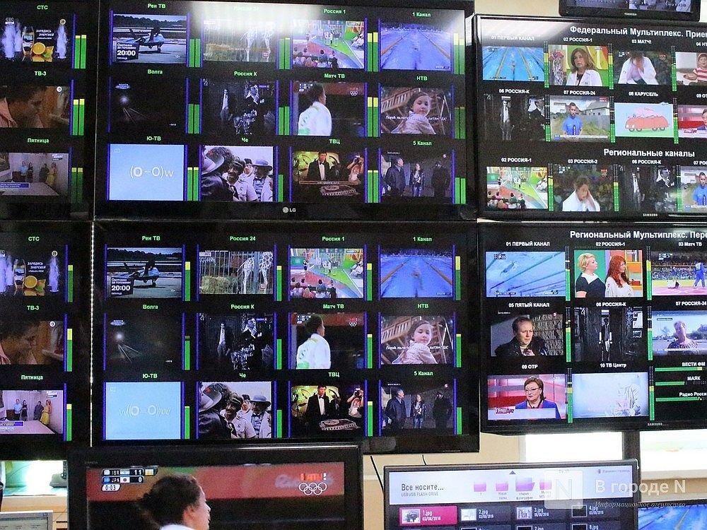 Затруднения с приемом цифрового телесигнала возможны в Нижегородской области - фото 1