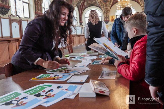 Победители проекта «В городе N» побывали на эксклюзивной экскурсии в Госбанке на Большой Покровской - фото 35