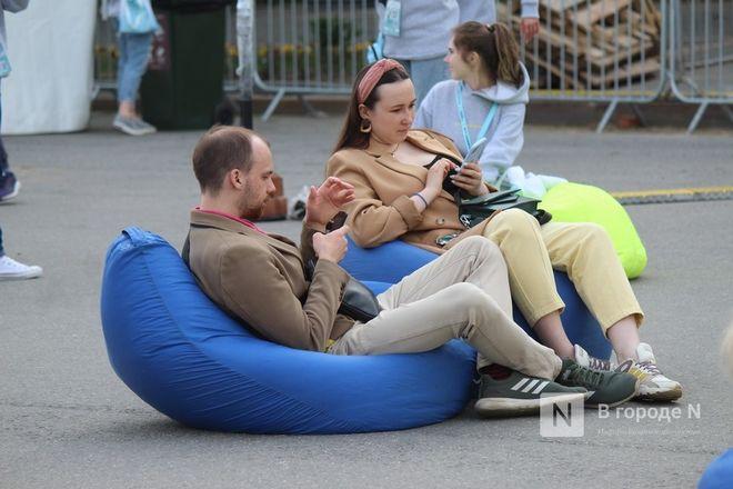 Молодость, дружба, творчество: как прошло открытие «Студенческой весны» в Нижнем Новгороде - фото 30