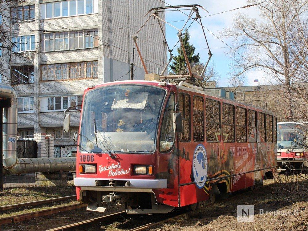 «Трамвай Победы» начал ходить по Нижнему Новгороду - фото 1