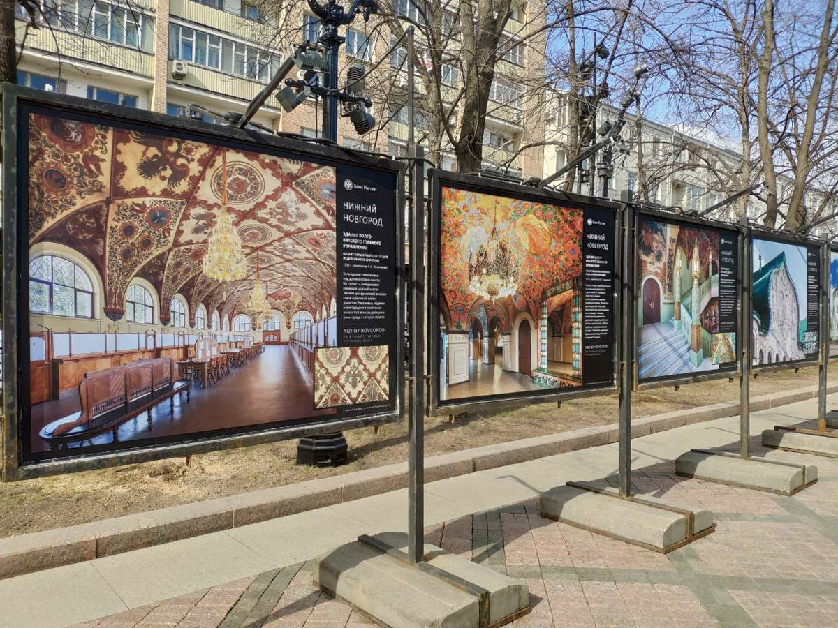 Фотографии банка на Покровке показали москвичам - фото 1