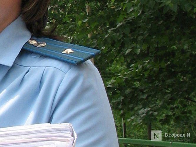 Нижегородская фирма нарушила правила хранения взрывчатки - фото 1