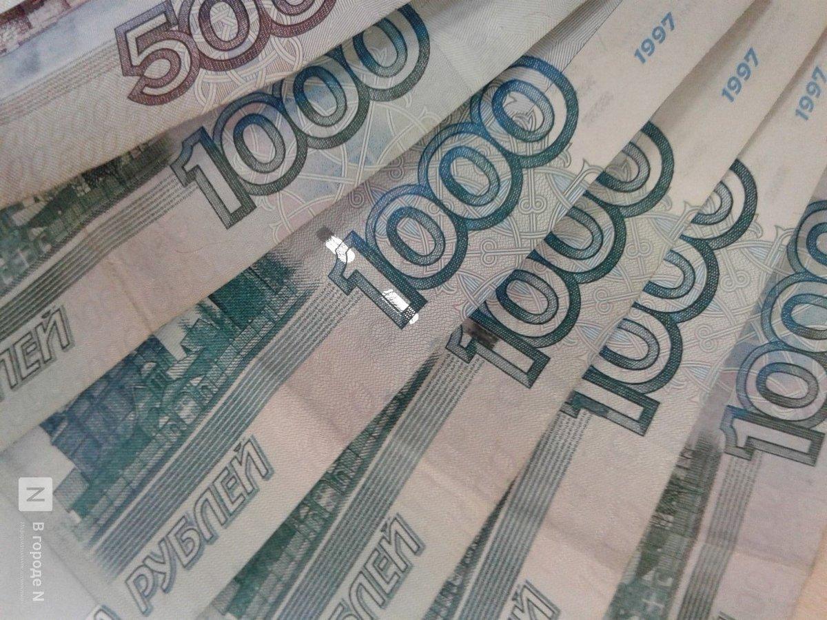 В каких регионах России живут самые богатые чиновники - фото 2