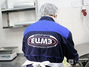Нижегородский ЕЦМЗ задолжал более 16 млн рублей за молочную продукцию
