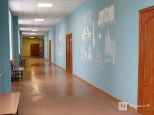 Школу в Лыскове отремонтируют более чем за 130 млн рублей