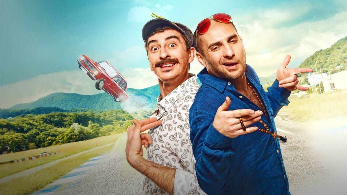 Нижегородцев приглашают напросмотр комедии «Непосредственно Каха!»