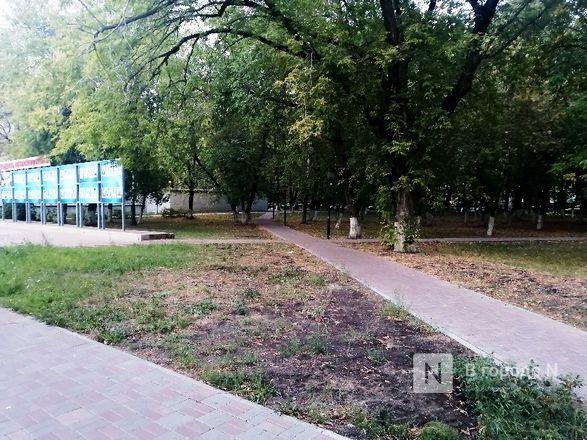 Преображение Ленинского района: что изменилось после благоустройства - фото 21