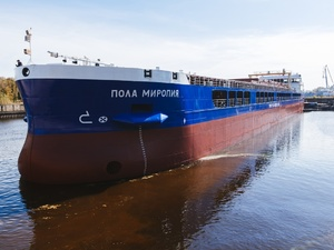 Юбилейный сухогруз проекта RSD59 «Пола Миропия» спустили на воду на «Красном Сормове»