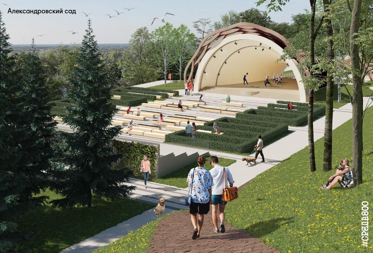 Возрождение «ракушки» и смотровой балкон: как преобразится Александровский сад - фото 6
