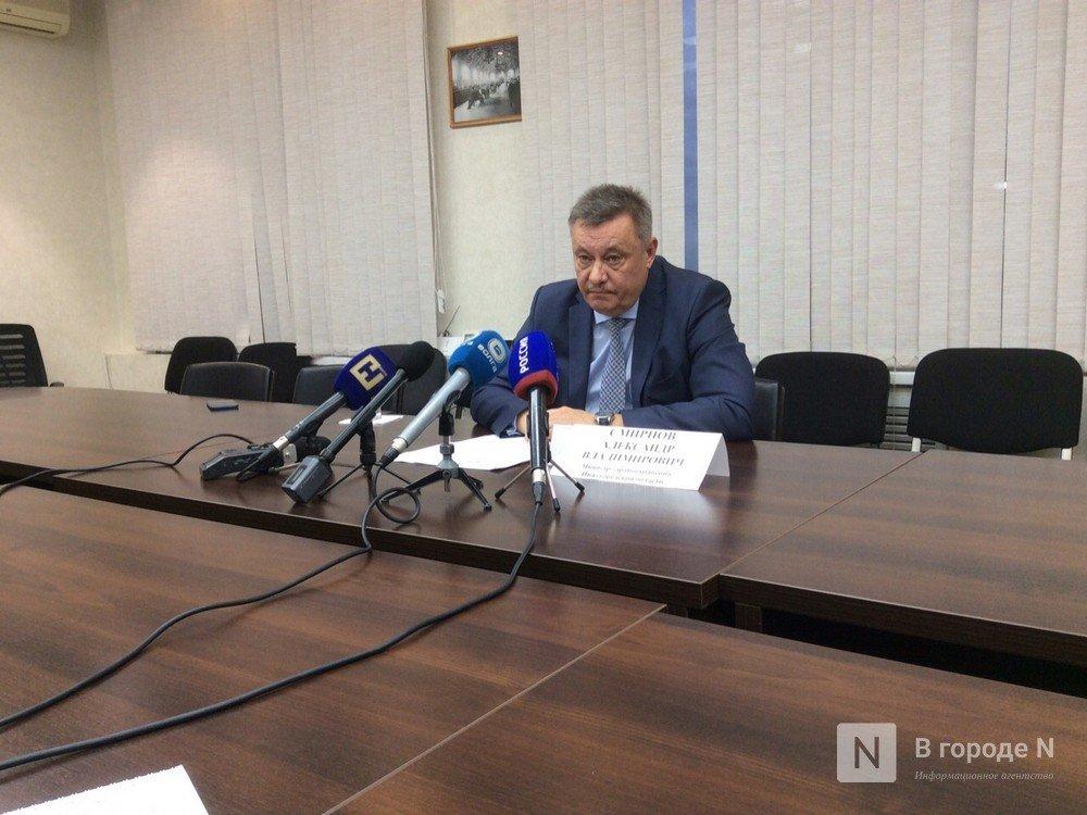 Александр Смирнов ушел с поста министра здравоохранения Нижегородской области - фото 1