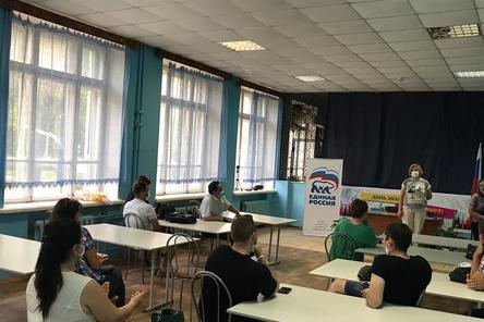 Спортплощадку и качели предложено установить в сквере на улице Куйбышева