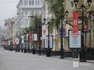Пустые улицы и «Бессмертный полк» на балконах