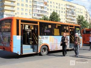 Наружная реклама исчезнет с бортов нижегородских автобусов