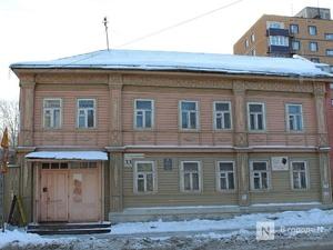 Усадьбу, где родился Горький, отремонтируют в Нижнем Новгороде
