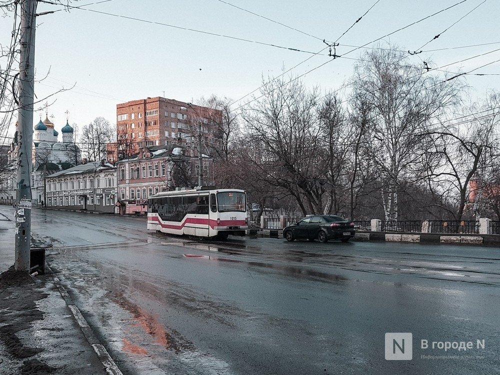 Движение трех трамваев изменится на время в Нижнем Новгороде - фото 1