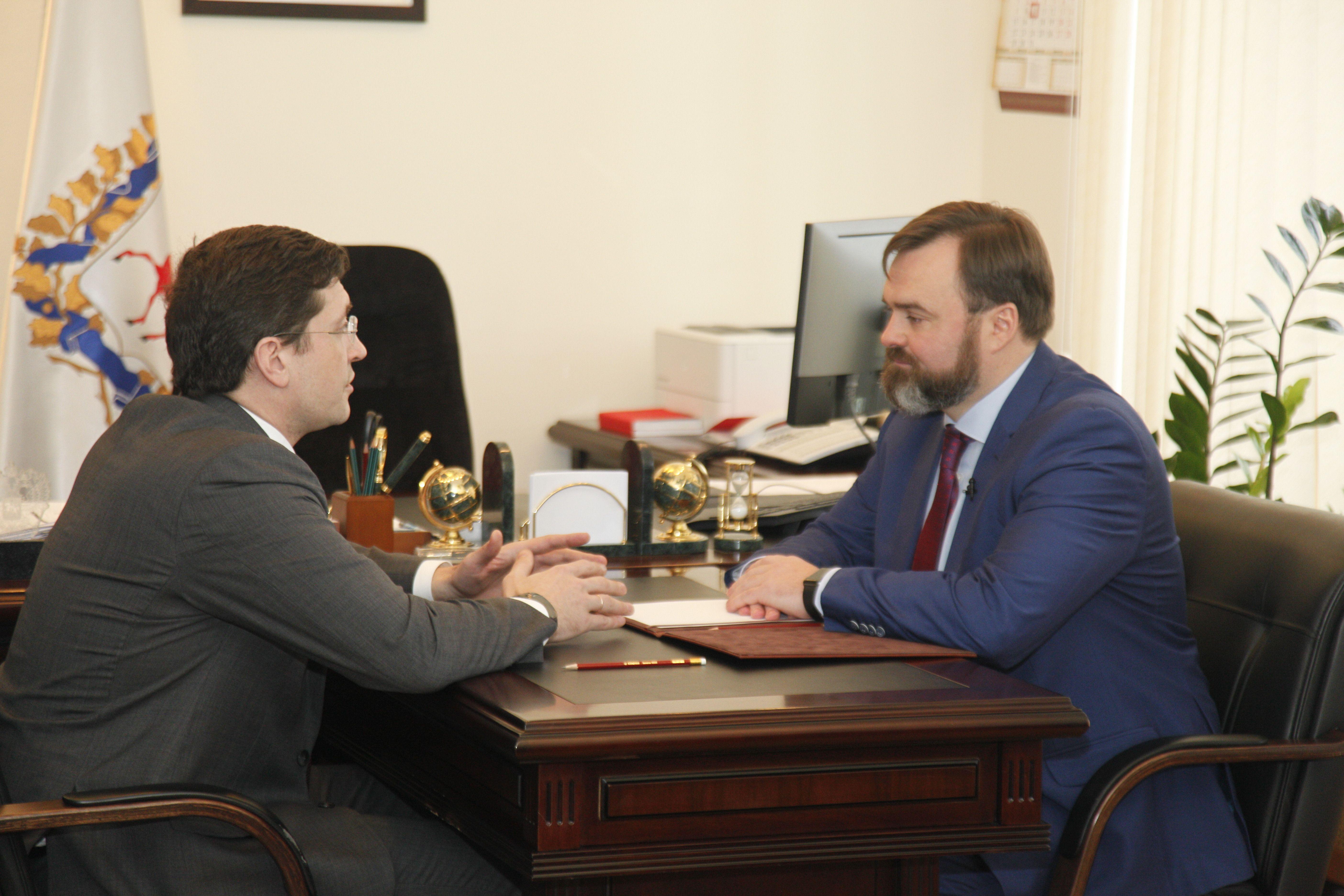 Министр вложений денег нижегородского руководства ушла вотставку,